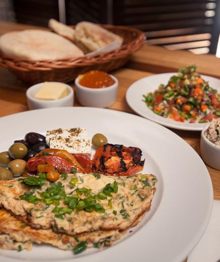 Shipudei Berek Foodfun Modern Israeli Grill Bar