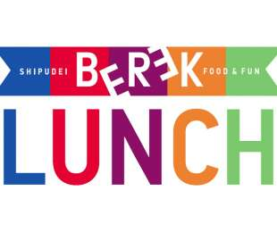Berek LUNCH!